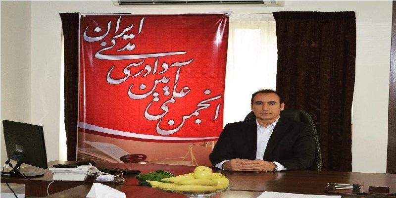 دکتر محمدی در انجمن علمی آیین دادرسی مدنی ایران