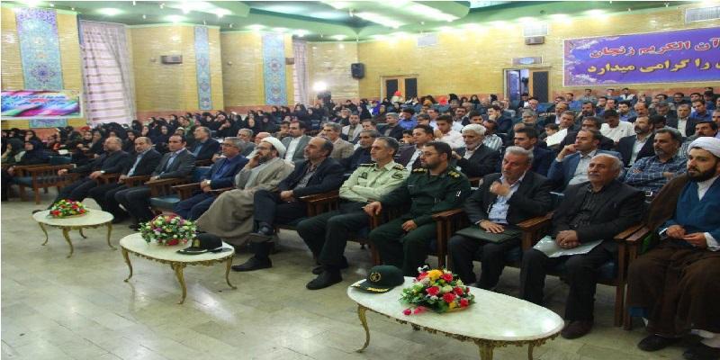 جشن گلریزان زندانیان غیرعمد با حضور مسئولان استانی و خیرین