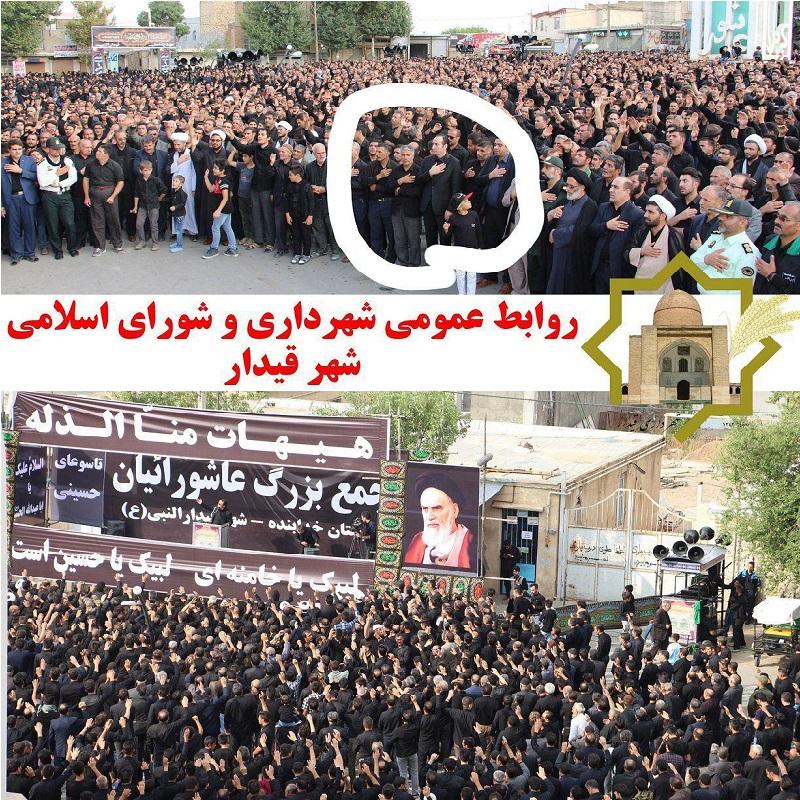 دکتر محمدی در مراسم عزاداری تاسوعای حسینی شهرستان خدابنده